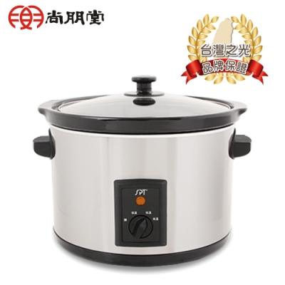 尚朋堂養生燉鍋SC-5500SFW-福利品