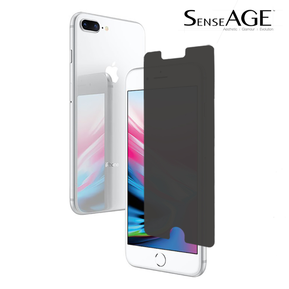 SenseAGE iPhone 7+/8+手機防窺保護貼