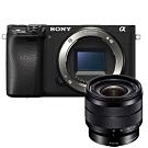 SONY A6400 單機身 + SEL1018 鏡頭 Vlogger 廣角自拍組合/公