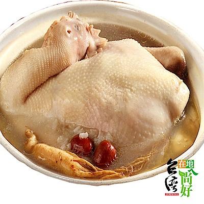 任-台灣在地ㄟ尚好 人蔘燉土雞禮盒