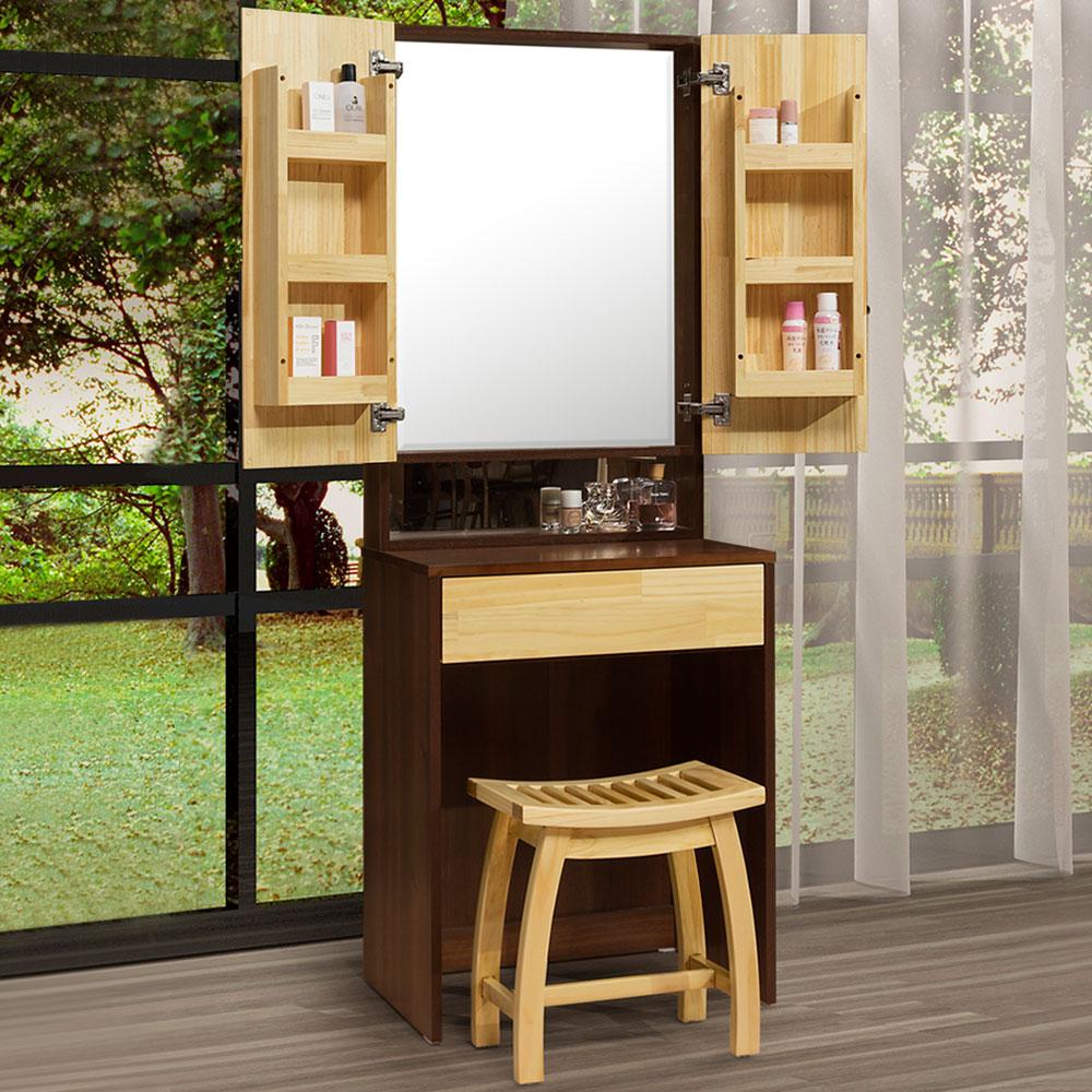 Homelike 奇諾2尺化妝桌椅組-61x44x168cm
