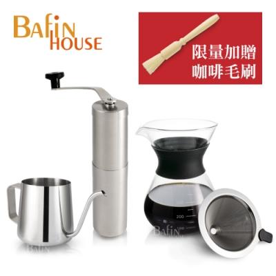 [加贈毛刷]Bafin House手沖超值4件組(分享壺+濾網+細口壺+磨豆機)
