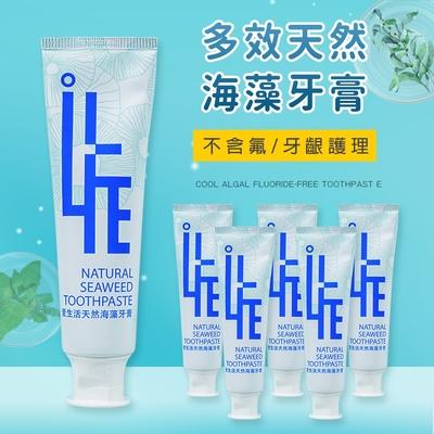 【AGO】多效天然海藻牙膏/牙齦護理(120g/6條)