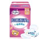 安親 抑菌潔淨墊特多量型-漏尿棉墊220cc (10片x6包)
