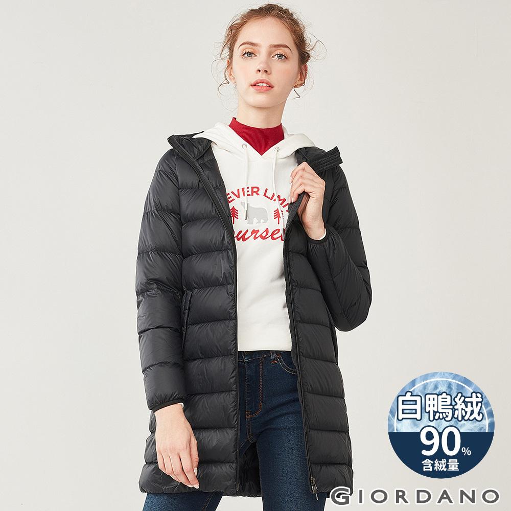 GIORDANO  女裝素色長版連帽輕羽絨外套- 09 標誌黑