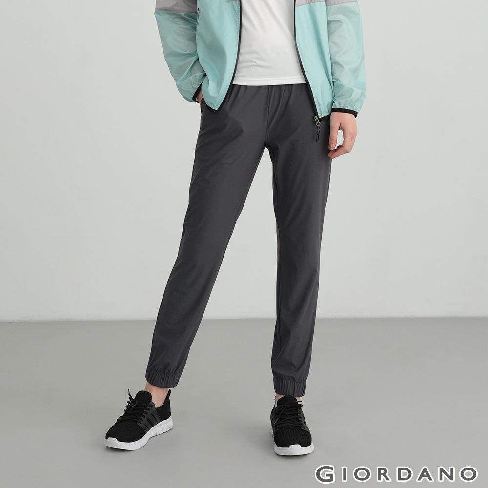 GIORDANO 女裝輕薄涼感內抽繩束口褲 - 08 標誌灰