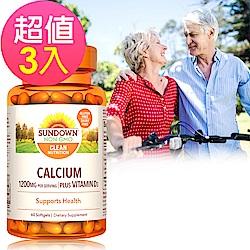 日落恩賜液態鈣+D3軟膠囊3瓶