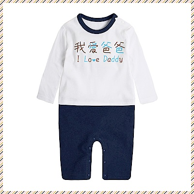 baby童衣 獨家自印 把愛穿出來細字長袖連身衣 66335