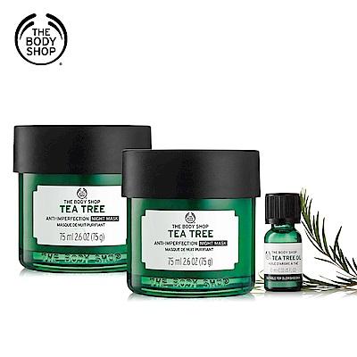 The Body Shop 茶樹抗瑕淨膚保濕組