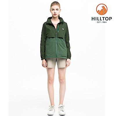 【hilltop山頂鳥】女款輕量WS防風超潑水抗UV外套H22FV0行軍綠