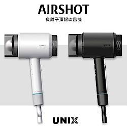 UNIX UN-A1741 UN-B1742 負離子吹風機 韓國製