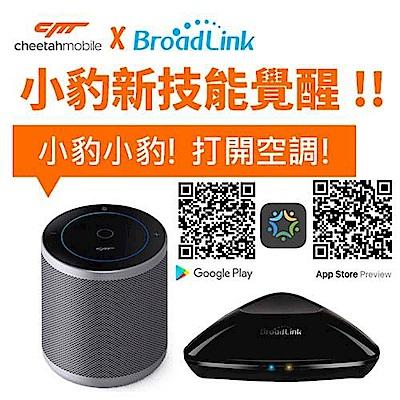 小豹AI音箱 搭 Broadlink RM Pro WiFi 智慧型萬用遙控器