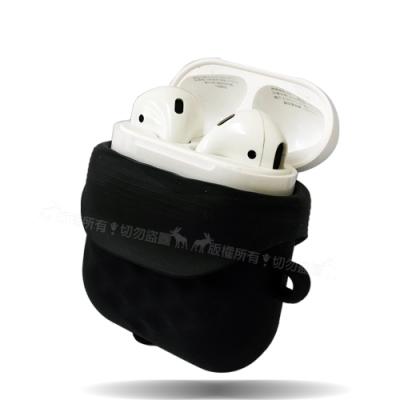 極簡主義 立體菱紋 Apple Airpods 藍牙耳機盒保護套 1/2代通用款(經典黑)