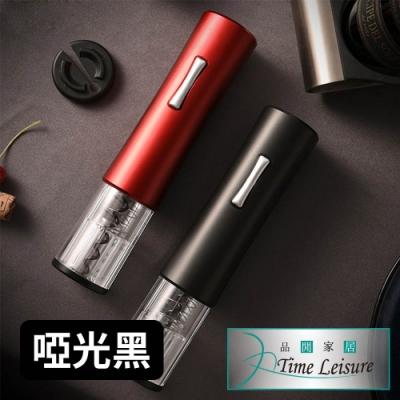 Time Leisure 高質感簡約電動紅酒自動開瓶器