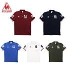 [時時樂限定]le coq sportif 公雞牌經典短袖POLO衫-5色