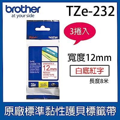 【3入組】brother 原廠護貝標籤帶 TZe-232 (白底紅字 12mm)