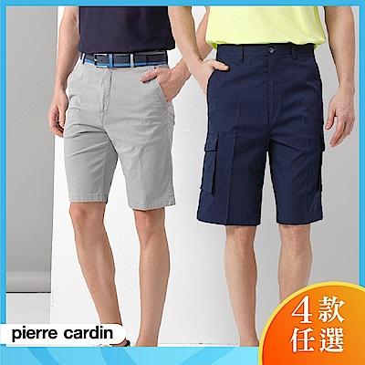 Pierre Cardin皮爾卡登 男裝  夏日清涼機能舒適短褲(多款任選)