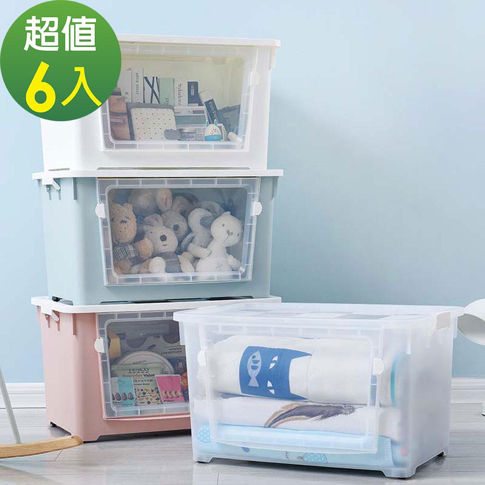 lemonsolo- 6入韓式升級掀翻式超大容量收納箱