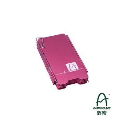 CAMPING ACE 9片小型擋風板ARC-5103【紫紅色】