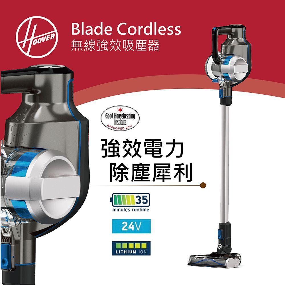 HOOVER 胡佛 Blade Cordless無線輕巧型吸塵器 HSV-BD32-TW