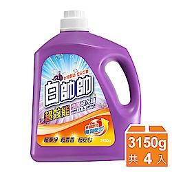 白帥帥 超效能抗菌洗衣精-3150gx4瓶