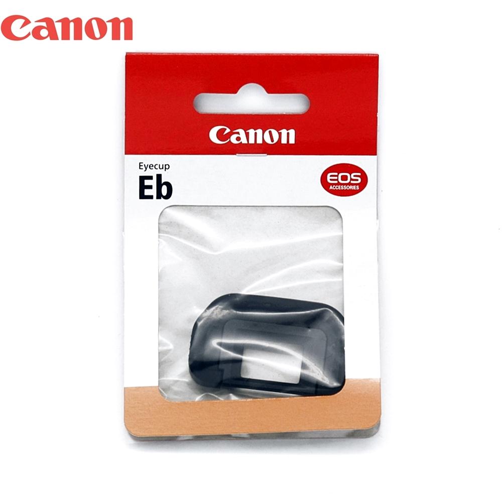 佳能原廠Canon眼罩EB眼罩EB眼杯適90D 80D 70D 60D 50D 40D 30D 5D2 5D 6D2 6D