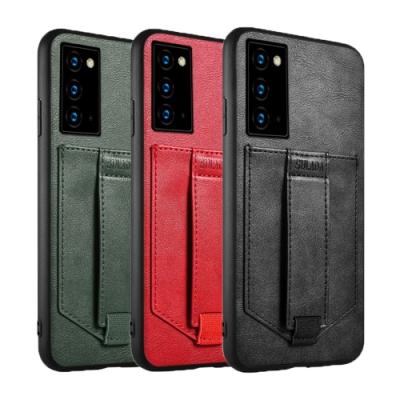 SULADA SAMSUNG Galaxy Note 20 卡酷保護套