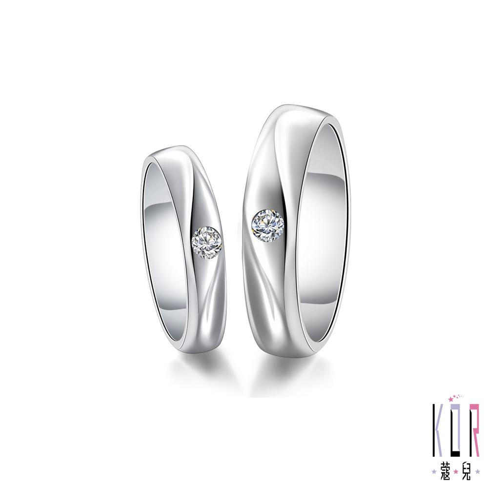 K'OR蔻兒 Cherie&Cher親愛的鑽石/白鋼成對戒指