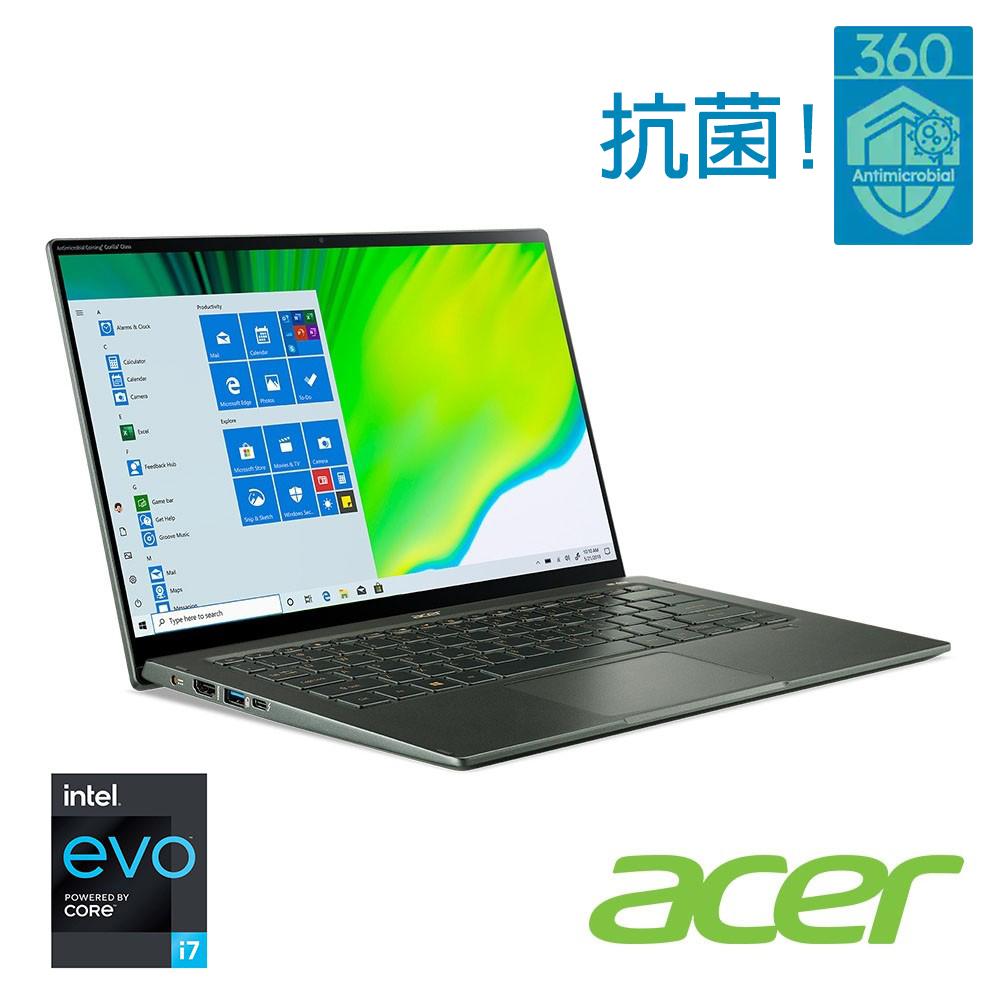 Acer SF514-55TA-55K5 14吋筆電 11代處理器(i5-1135G7/8G/512G SSD/Swift 5/綠)