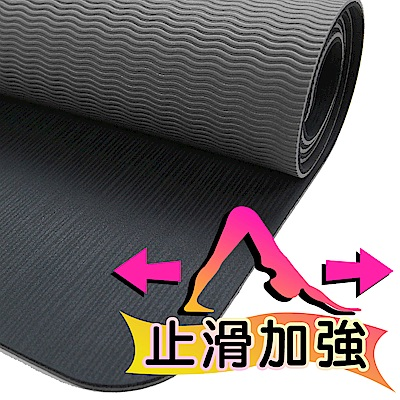 Yenzch 止滑加強瑜珈墊 / NR TPE (沉穩灰 厚5.5mm) RM-11107