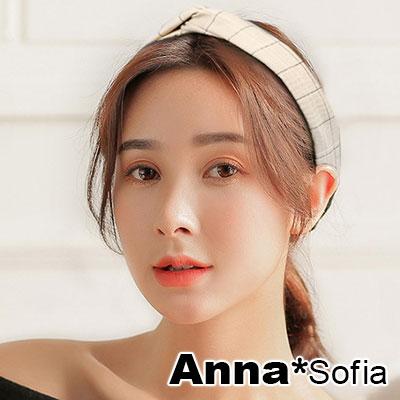 【2件7折】AnnaSofia 文藝線紋交叉結 彈性寬髮帶(灰杏系)