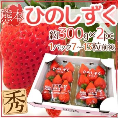 【天天果園】日本原裝進口草莓2盒(每盒8~10顆/約300g)