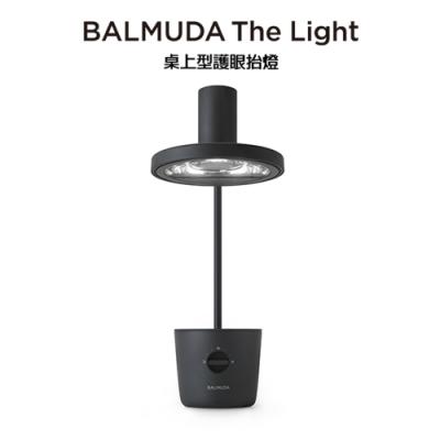 BALMUDA The Light 太陽光LED檯燈(黑)