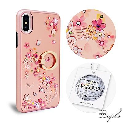 apbs iPhoneX 施華彩鑽鏡面指環扣手機殼-彩櫻蝶舞