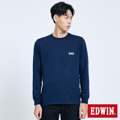 EDWIN LOGO印字貼袋 薄長袖T恤-男-丈青