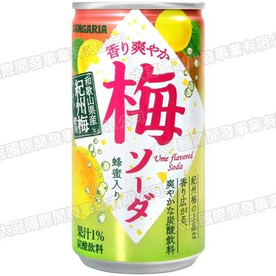 SANGARIA 蜂蜜梅子風味碳酸飲(190ml)