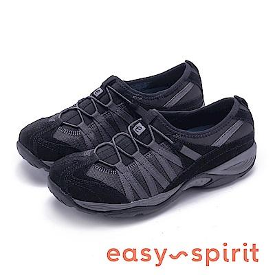 Easy Spirit EZRISE2 舒適彈性帶運動休閒鞋-黑色