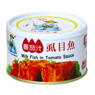 同榮 蕃茄汁虱目魚 230gx3入
