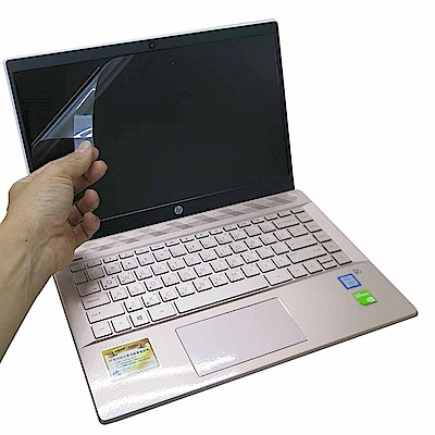 EZstick HP Pavilion 14-ce00xxTX 專用 螢幕保護貼
