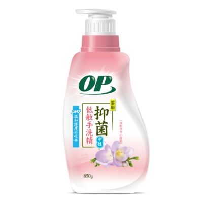 OP 抑菌低敏手洗精850g