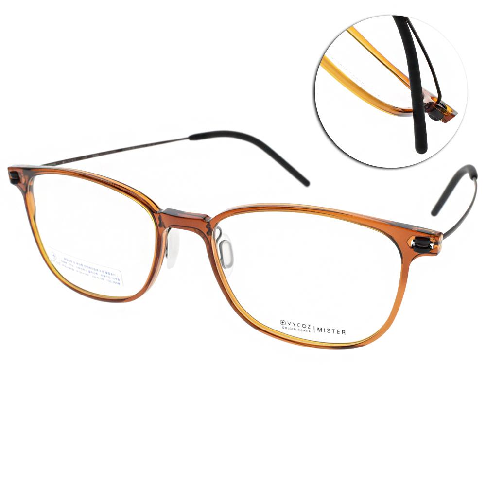 VYCOZ眼鏡 Eco環保材質/透棕-棕 #MISTER BRN