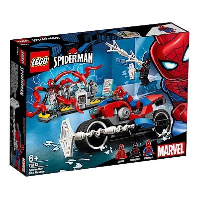 樂高LEGO 超級英雄系列 - LT76113 Spider-Man Bike Rescu
