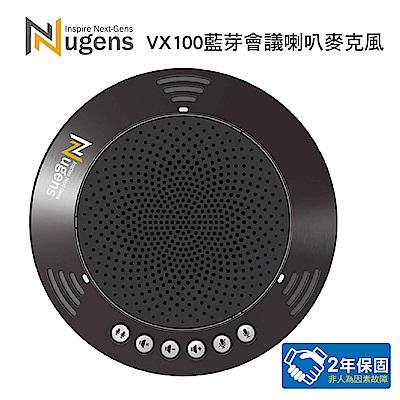 Nugens VX100 藍芽喇叭麥克風會議機