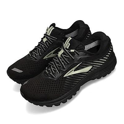 Brooks 慢跑鞋 Ghost 12 GTX 運動 女鞋