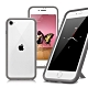 Thunder X 第二代 iPhone SE2 4.7吋 防摔邊框手機殼-灰色 product thumbnail 1