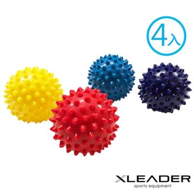 Leader X 深層筋絡紓壓 硬式刺蝟按摩球 筋膜球4入 顏色隨機