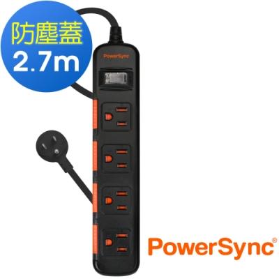 PowerSync 群加 3孔1開4插 滑蓋防塵防雷擊延長線/2.7米(TS4D0027)