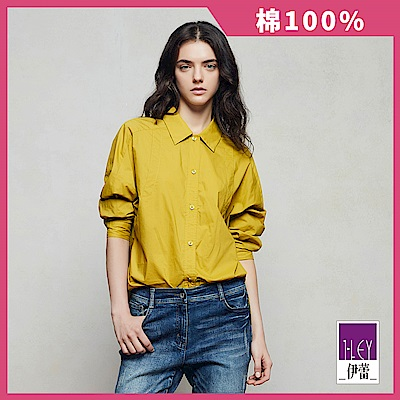 ILEY伊蕾 時尚抓褶剪裁連袖上衣魅力價商品(秋香)
