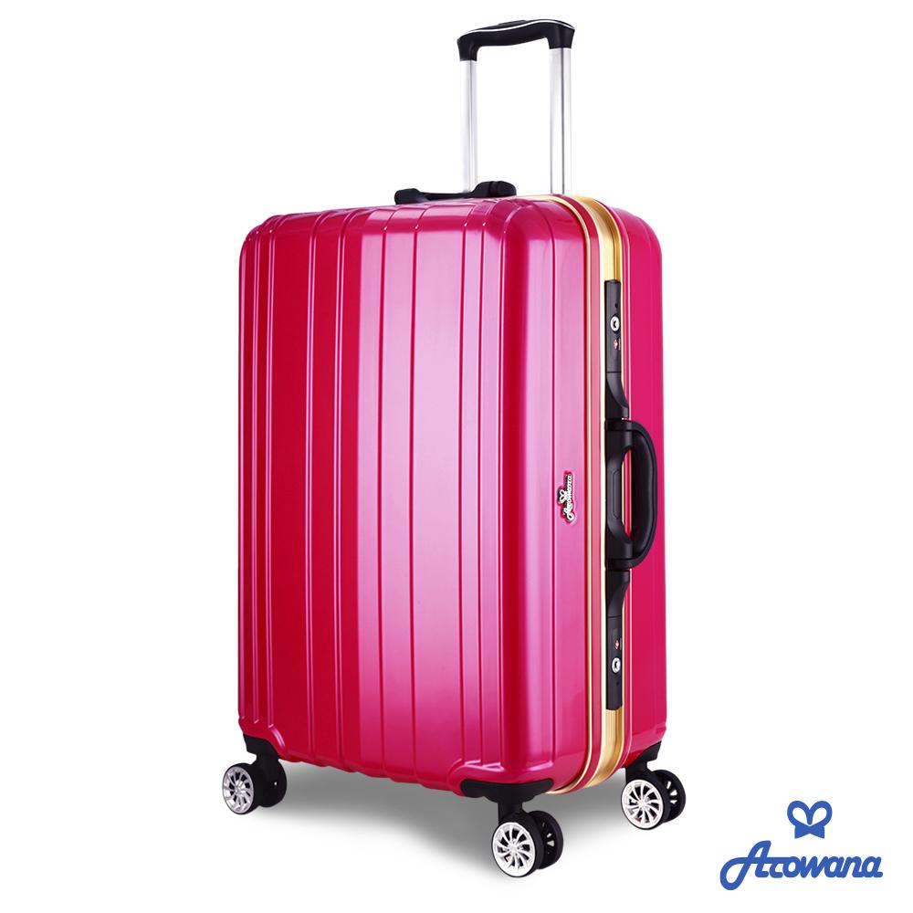 【Arowana 亞諾納】 勁彩塑鋼25吋PC鋁框旅行箱/行李箱 (多色任選)