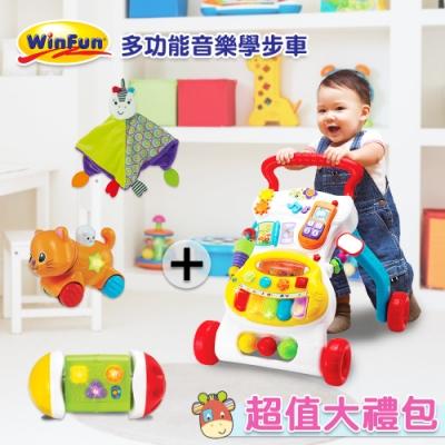 WinFun 多功能音樂學步車+滾滾樂+爬行小貓咪+斑馬安撫巾